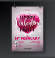 valentines day party flyer with vector image