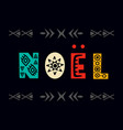 noel happy new year greeting card vector image