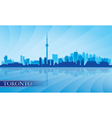 Toronto city skyline silhouette background vector image vector image