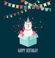 kitten in present box birthday card vector image