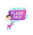 flash sale school discount banner studying vector image vector image