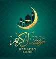 muslim feast holy month ramadan kareem vector image