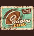 rugclub rusty metal plate ball tin sign vector image vector image