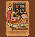 basketball club league championship grunge poster vector image vector image