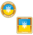 Europe Ukraine Corporation Logo Symbol Tourism Ukr vector image vector image