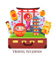 japan travel concept vector image