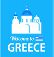 badge with white greek church with blue domes vector image vector image