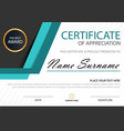 blue elegance horizontal certificate template vector image vector image