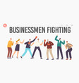 businessmen fighting landing page template vector image vector image