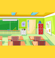 lecture hall classroom or auditory lesson vector image vector image