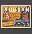 roller skates rollerdrom leisure sport activity vector image