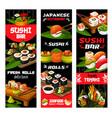 sushi rolls japanese restaurant cuisine menu vector image vector image