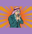 Arab businessman surprised emotional reaction