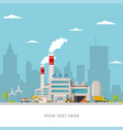 industrial factory in flat style vector image vector image