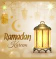 ramadan kareem lantern lamp vector image vector image