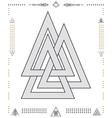 Set of geometric hipster shapes 9znkl72211de vector image vector image