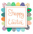 calligraphy lettering happy easter inscription vector image vector image