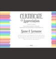 colorful certificate template 2 vector image vector image
