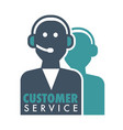 customer service promotional emblem with human vector image vector image