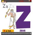 letter z from alphabet with mythological greek vector image