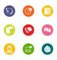 urge icons set flat style vector image vector image