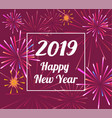 brightly fireworks banner on purple background vector image vector image