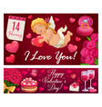 cupids love hearts wedding ring valentines day vector image vector image