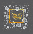 dark snowflakes christmas card vector image vector image