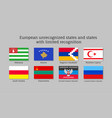 european unrecognized unlimited recognition vector image vector image