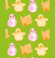 seamless pattern with funny drawn yellow and pink vector image vector image