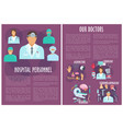 brochure of medical or hospital personnel vector image vector image