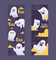 halloween night ghosts invitation vector image