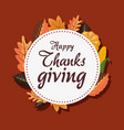 happy thanksgiving celebrate vector image vector image