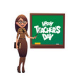 kind teacher woman stands at the blackboard happy vector image vector image