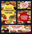 korean cuisine authentic food restaurant menu vector image vector image