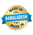 made in Bangladesh gold badge with blue ribbon vector image vector image