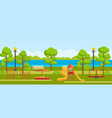 public park with children playground vector image