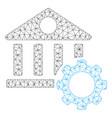 bank options mesh network model vector image vector image