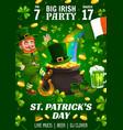 ireland st patrick day irish holiday beer party vector image vector image