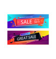 supermegaspecial offer sales banner vector image