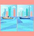 aquatory and seaport advertisement posters set vector image