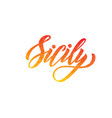 lettering of word sicily vector image