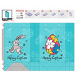 package template for easter holiday with doodle vector image
