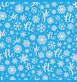 santa says hohoho blue pattern seamless texture vector image vector image