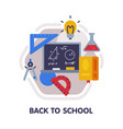 back to school icon with education and science vector image