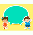 happy kids with empty speech bubble cartoon vector image vector image