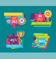 hot sale premium quality promo labels set flowers vector image