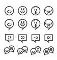 smile line icon vector image vector image