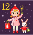 sweet girl and bunny are holding presents vector image vector image
