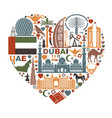 the heart is composed of the traditional symbols vector image vector image